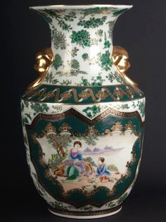 China 20. Jh. - A Chinese Porcelain Baluster Vase - Vaso Chinois Cinese Chino