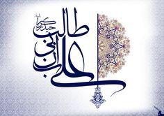 Imam Ali by bisimchi-graphic on DeviantArt Arabic Calligraphy Design, Islamic Calligraphy, Islamic Art Pattern, Pattern Art, Karbala Photography, Islamic Paintings, Cute Girl Drawing, Islamic Wall Art, Islamic Wallpaper