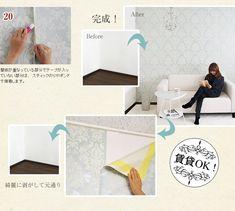 賃貸でも壁紙が貼れます!マスキングテープと両面テープで壁紙を貼る方法 | リフォームするなら壁紙屋本舗 Wall, Home Decor, Decoration Home, Room Decor, Walls, Home Interior Design, Home Decoration, Interior Design