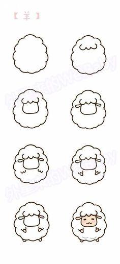 27 New Ideas For Drawing Tutorial Easy Tekenen Cute Easy Drawings, Kawaii Drawings, Doodle Drawings, Disney Drawings, Animal Drawings, Doodle Art, Drawing Disney, Easy Manga Drawings, Easy Sketches