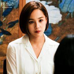 Drama Korea, Korean Drama, Eugene Ses, Jin, Hyun Soo, Kim Young, White Now, Korean Entertainment, Kdrama Actors