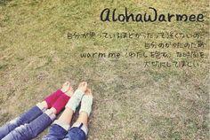 https://warmee.tokyo  #warmee #alohawarmee#tokyo #hietori #自然に温まる身体 #温める#冷え対策 #aloha #surf#冷え症 #ひえとり #女性の身体 #smile#knitstagram#knit#アンクルウォーマー #ヨガソックス#anklewarmers#yogasocks#love