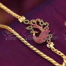 Image result for gold chain mugappu designs Jewelry Design Earrings, Gold Earrings Designs, Gold Jewellery Design, Necklace Designs, Chain Jewelry, Jewelry Rings, Peacock Jewelry, Emerald Jewelry, Antic Jewellery