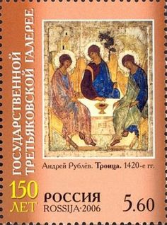 """""""Троица"""", Андрей Рублев (1420-е годы)"""