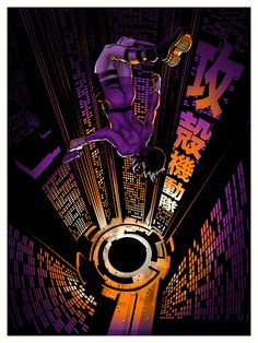 """""""Ghost in the Shell"""" by Joshua Budich"""