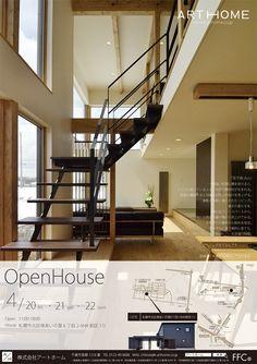 チラシ オープンハウス - Google 検索 Japan Design, Ad Design, Graphic Design, Interior Design, Property Ad, Magazine Design, Open House, Presentation, Advertising