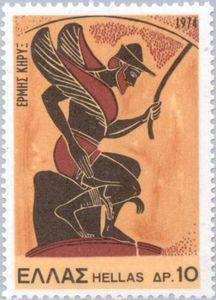 Hermes (vase, 5th cent. B.C.) Greek Mythology Tattoos, Greek And Roman Mythology, Greek Gods, Postage Stamp Art, Principles Of Art, Albrecht Durer, Vintage Stamps, Renaissance Art, Fauna