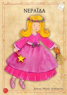 Ένα κείμενο, μία εικόνα: «Φτιάξε ένα παραμύθι»: καρτέλα πέμπτη (νεράιδα) Speech Therapy Activities, Learning Activities, Story Retell, Bored Kids, Library Inspiration, Greek Language, Princess Peach, Disney Princess, School Lessons