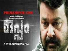 OPPAM FULL MOVIE WATCH ONLINE MALAYALAM (2016) FREE DOWNLOAD