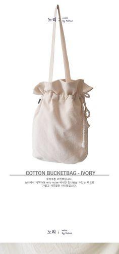 [nolee노리]cotton bucketbag_ivory Bellisima, Purses And Bags, Ivory, Tote Bag, Cotton, Sewing Projects, Packing, Lunch, Ideas