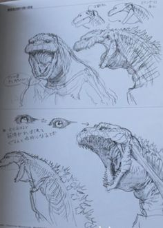Shin Godzilla concept art - Anthony Shin Godzilla concept art Source You are in the ri All Godzilla Monsters, Cool Monsters, Monster Design, Monster Art, Original Godzilla, Godzilla Tattoo, Animal Doodles, Graphic Illustration, Illustrations