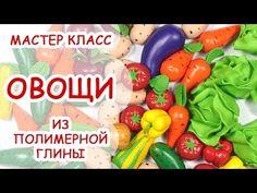 Детские развивающие... ОВОЩИ! ► Совместно с Ириной Соковых ► Анна Оськина - YouTube
