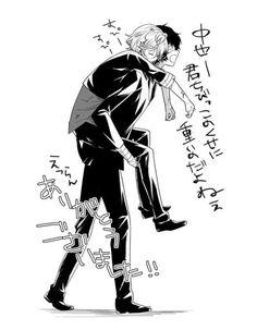 Tổng hợp tranh Soukoku & Chuuya - Artist: ゆずる (Pixiv) (Part Stray Dogs Anime, Bongou Stray Dogs, Noragami, Manga, Chuuya Nakahara, Otaku, Dazai Osamu, Touken Ranbu, Wattpad