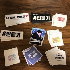 Korean Phones, K Pop, Kpop Diy, Aesthetic Phone Case, Bts And Exo, Kpop Merch, Kpop Aesthetic, Bts Photo, Sticker Design