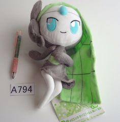 Banpresto Pokemon Meloetta Voice form 2012 Plush Doll.with the bonus item #Banpresto