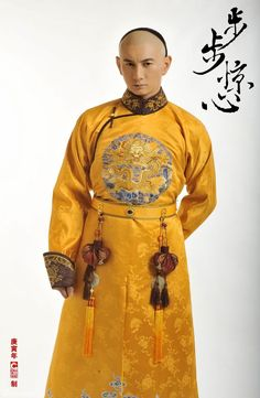 Image result for chinese emperor