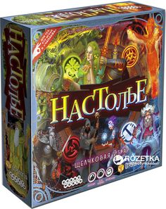 Настольная игра Hobby World Настолье (4620011810953)