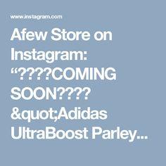 Parley x adidas Ultra Boost Uncaged June 2018 JustFreshKicks