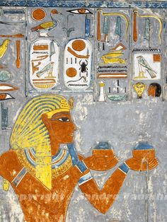From A Secret Voyage by Zahi Hawass and Sandro Vannini  KV57 - Tomb of Horemheb - The King offering wine to Hathor - detail - Painting from the tomb of the King Horemheb, New Kingdom, 18th Dynasty – King's Valley 57, Western Thebes, Valley of the King