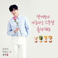 장미보다 아름다운 #스무살… - @gongcha.official