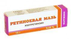Кладезь витамина А. Мазь позиционируется, как противоугревая, но является так же прекрасной профилактикой старения, улучшает состояние кожи, убирает покраснения. Делаю из нее маску, на 20-30 минут, можно дольше. Кто-то оставляет на ночь. Слышала, что в США косметологи ее аналог (ретисола) прописывают, как единственное доказанное средство для борьбы с морщинами.
