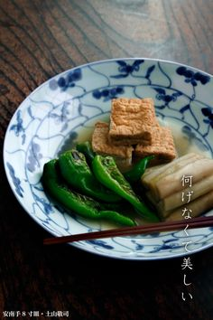 土山敬司 Avocado Toast, Breakfast, Food, Morning Coffee, Essen, Meals, Yemek, Eten
