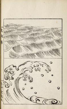 """nemfrog: """" Japanese ocean wave design. Ha Bun Shu. 1919. """""""