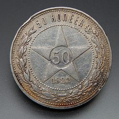 1922 Пл Russia ( Rsfsr ) 50 Kopeck Large Star Silver Collectible Coin – Gold Stream Boutique