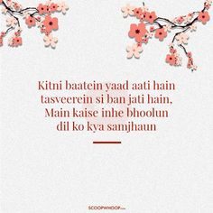 20 Beautiful Verses From Old Hindi Songs That Are Tailor-Made Advice For Our Generation Lyrics Deep, Just Lyrics, Song Lyrics, Lyric Art, Best Lyrics Quotes, Love Song Quotes, Hindi Quotes, Quotations, Qoutes