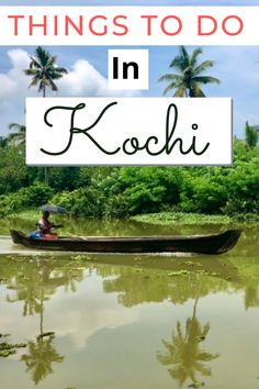 """""""We found that the best way to explore Kochi was to hire a tuktuk driver and let them suggest some things to do in Kochi. However... """" KOCHI KERALA / PLACES TO VISIT IN KOCHI / KOCHI FORT / COCHIN / FORT KOCHI INDIA / BEST THINGS TO DO IN KOCHI / EVERYTHING YOU NEED TO KNOW ABOUT KOCHI / KERALA TRAVEL / KERALA TOURISM PLACES TO VISIT / KERALA BACKWATERS #KOCHI #INDIA #THINGSTODOINKOCHI #COCHIN via @daweswideopen FAVOURITE CITIES OF THE WORLD"""