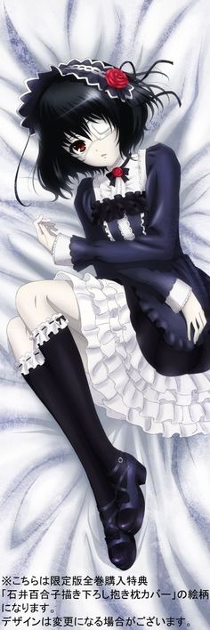 """{Misaki Mei from Another} """"hey, I'm Genesis (Jen-eh-sis). But most people call my Genny. I'm a demon and I just got a job as a maid at the Trancy Manor. So, I'm a maid and I work for Alois Trancy. I am very happy to finally be welcomed somewhere, even though my true identity is hidden from the rest of the world, I finally get to feel human."""" I smile. Anime, Art, Kunst, Cartoon Movies, Anime Shows, Anime Music, Gcse Art, Sanat"""