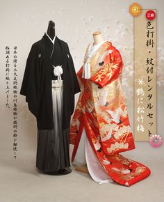 Traditional Japanese Wedding Suits for Him & Her