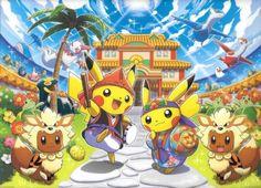 Pokémon Scans from PacificPikachu's Collection Pikachu Pokemon Go, Cute Pokemon, Eevee Wallpaper, Pokemon Painting, Pokemon Official, Otaku, Nerd, Pokemon Pictures, Monster Art