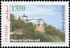 Subject  Lighthouses of Tunisia : Lighthouse of Sid Bou Said  Number  1964  Size  41 x 28 mm  Issue Date  18/11/2014  Number issued  500 000  Serie  Ordinary  Printing process  offset  Value  1350 millimes  Drawing  -