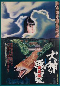 The Inugami Family 1976 Original Japan J B2 Movie Poster
