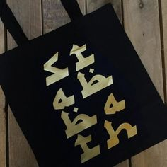 Image of Svarna - Tote Bag