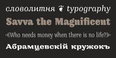 Mamontov