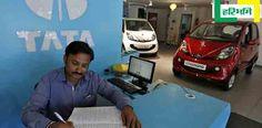 त्योहारी सीजन में टाट मोटर्स बढ़ाएगी कार की कीमतें http://business.haribhoomi.com/news/business/tata-motors-increase-car-price/47420.html #tatamotors #hike #Carprice