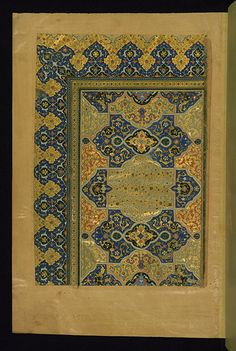 Illuminated Manuscript, Three collections of poetry, Doubl… | Flickr