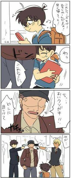 This is what you get for shouting at Conan. Magic Kaito, Conan Comics, Detektif Conan, Detective Conan Ran, Detective Conan Shinichi, Manga Anime, Super Manga, Lenalee Lee, Kaito Kuroba