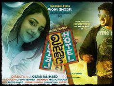 Movies House 24: Ustad Hotel Indian Malayalam Blockbuster Awesome M...