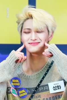RADIO | INTERVIEW Seonghwa Kpop Aesthetic, Aesthetic Photo, Star Pictures, Baby Pictures, Yg Entertainment, Jung Yunho, Rap Lines, Kim Hongjoong, Rca Records