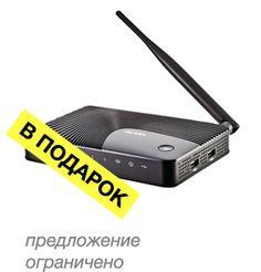 Быстрый беспроводной интернет для Вашего загородного дома!