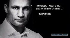 Наливайченко в пятницу... спалил весь цирк с украинскими клоунами (Бумс)