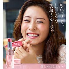 "1,645 Likes, 3 Comments - ℳelty smile (@meltysmile) on Instagram: ""#石原さとみ #ishiharasatomi"""