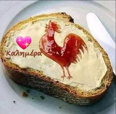 Funny Breakfast, Morning Breakfast, Breakfast Club, Perfect Breakfast, Diy Inspiration, Red Rooster, French Food, French Art, Kakao