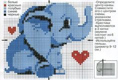 Animals a baby elephant in love - free cross stitch patterns crochet knitting amigurumi Elephant Cross Stitch, Cross Stitch Baby, Cross Stitch Animals, Cross Stitch Charts, Counted Cross Stitch Patterns, Beaded Cross Stitch, Cross Stitch Embroidery, Elephant Quilt, Baby Elephant