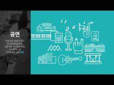 문화가 있는 날 모션그래픽 -   2D Motion Graphic Infographic Line icon