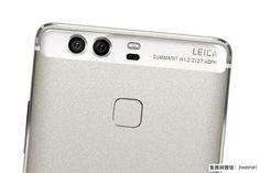 Nuevo Foto del Huawei P9 muestra una posible cámara Leica
