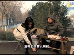 【雷人网事_讽刺幽默诙谐_中国大陆新闻解读】雷人网事:鞋的传说 - YouTube